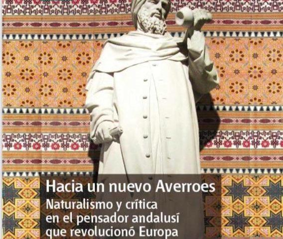 La herencia de Averroes